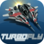 TurboFly HD for BB10 and Playbook