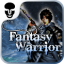 Fantasy Warrior for BB10 and Playbook